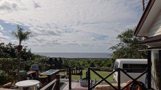 朝は冷えるが青空広がり日中は暖かくもなっていた10/25の八丈島