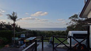 朝晩冷えてはいるものの青空も広がっていた11/29の八丈島