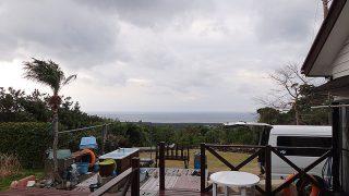 暖かくはなってもいるが空には雲も広がっていた1/22の八丈島