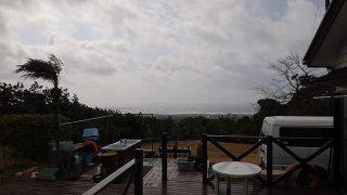 吹く風とっても強くはあるが暖かだった1/30の八丈島
