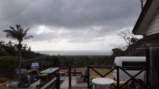 寒空広がり時折雨も降ってきていた1/31の八丈島