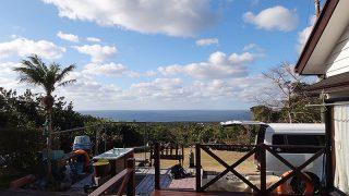 風は弱まり青空続き日差しはとっても暖かだった2/25の八丈島