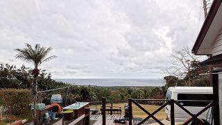 気温は上がるがグズついた空模様となっていた3/2の八丈島