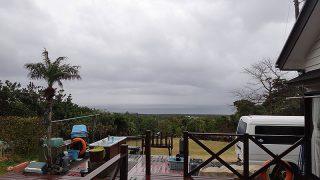 日中雨足強まって気温もあまり上がらずだった3/14の八丈島