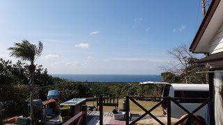 青空広がり日差しは強く日中は暖かくなっていた3/17の八丈島