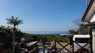 青空広がり気温も上がって暖かくなっていた4/3の八丈島