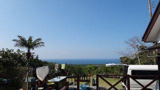明け方雨は降るものの日中は青空広がり暑くもなっていた4/29の八丈島