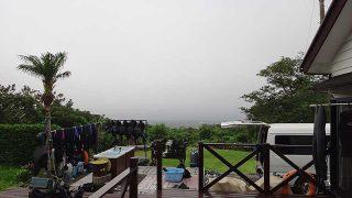 広がる雲は変わらずで霧も降りてきていた7/2の八丈島