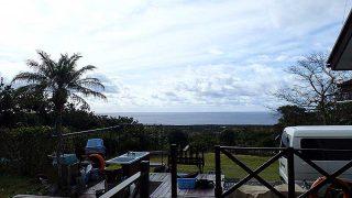 朝は冷えるが次第に気温は上がって暖かくもなってきていた11/22の八丈島
