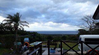 西風強まり冬の寒さとなっていた11/24の八丈島