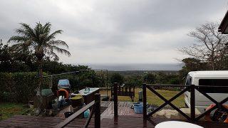 空には雲は広がるが風は弱くて暖かな一日となっていた11/30の八丈島