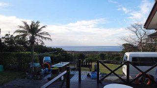 青空広がり日中は暖かくもなってきていた12/4の八丈島