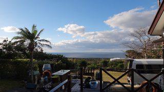 青空広がり風も止み日中は暖かくも感じられてた12/18の八丈島