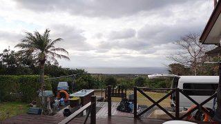 雲は多めで日中はそんなに気温も上がってこなかった12/20の八丈島