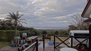 青空増えて風も収まり日中は暖かくもなっていた12/30の八丈島