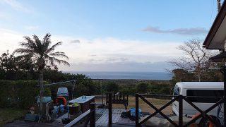 朝は冷えるが風も収まり日中は暖かくもなってきていた1/7の八丈島
