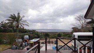 雲は多くて寒くはあるが時折晴れ間もあった1/26の八丈島