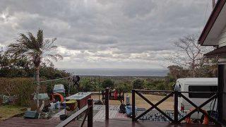 雲は次第に晴れてきて日差しは暖かくもあった1/31の八丈島