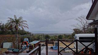 早めのうちはしっかり雨も降っていた2/23の八丈島