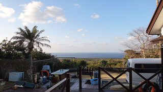 青空広がり日中は日差しも暖かだった2/24の八丈島