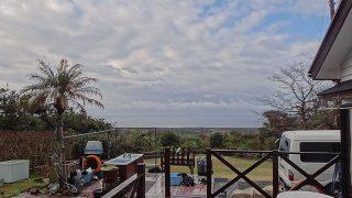 一時雨は降るものの青空広がっていた3/11の八丈島
