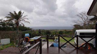 空には雲も広がって時間ともに雨も降ってきていた3/16の八丈島