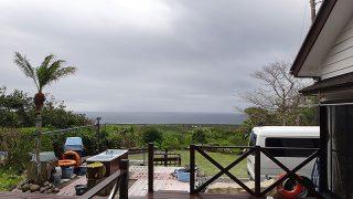 シトシトと雨は降りやまずグズついた空模様となっていた4/18の八丈島