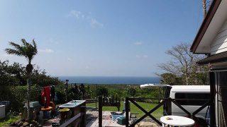 青空広がり気温は上がりとっても暖かくなっていた4/20の八丈島