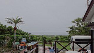 雨も降りつつ湿度も上がり梅雨らしい一日となっていた6/6の八丈島