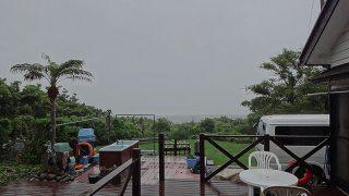 雨は強まり荒れた天気となってきていた6/10の八丈島