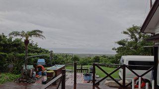 雨はパラパラ降りやまず涼しい一日となっていた6/16の八丈島