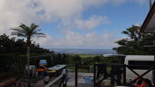 暖かな南からの風も吹き続き夏の暑さがとなっていた6/30の八丈島