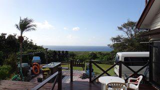 爽やかな青空広がり暖かくもなっていた10/22の八丈島