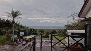 雲は多いが風は弱まり穏やかになってきていた12/31の八丈島