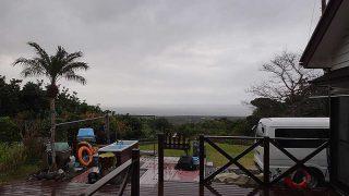 一時雨は降るものの青空も見られていた1/15の八丈島