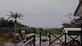 風が変わると気温も下がり雨も強まってきていた2/6の八丈島