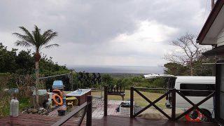 雲は多いが青空も見られ少し暖かくもなってきていた4/4の八丈島