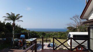 気持ちの良い青空広が暖かくもなっていた4/6の八丈島