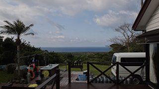 次第に雲は増えてはくるが青空広がる暖かくもなっていた4/19の八丈島