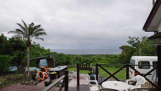 雨は次第に上がってきて青空も広がってきていた6/5の八丈島
