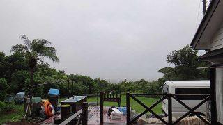 雨風強く荒れた天気となっていた9/18の八丈島