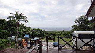 風も強まり朝晩は涼しくもなってきていた9/26の八丈島