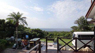 風は弱まり青空広がり穏やかで暖かな一日となっていた10/9の八丈島