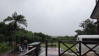 雨風強まり大荒れの天気となっていた10/12の八丈島
