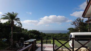 空気は乾いて爽やかな青空が広がっていた10/13の八丈島