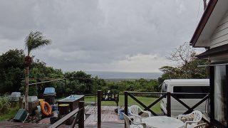 雨は降ったり止んだりで日中も気温は上がらずだった11/9の八丈島