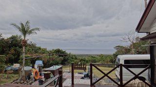 空には雲も広が次第に雨もパラついてきていた1/12の八丈島
