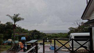 冷たい雨も降っていて風も強まってきていた1/26の八丈島