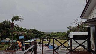 雨風強まり寒さも増して荒れた天気となっていた1/27の八丈島