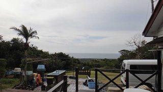 雲は広がりスッキリとしない空模様となっていた2/15の八丈島